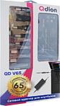 Q-dion QD V65