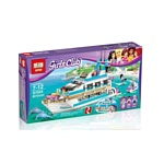 Lepin Friends 01044 Круизный лайнер аналог Lego 41015