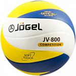 Jogel JV-800 №5