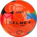 Kelme Olimpo20 Official (оранжевый, 4 размер)