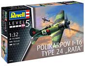 Revell Истребитель I-16 Type 24