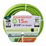 """Claber Aquaviva Plus 9005 (5/8"""", 15 м)"""