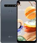 LG K61 Dual SIM 4/128GB