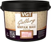 VGT Gallery Мираж Maxi (5 кг, серебристо-белый)