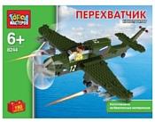 ГОРОД МАСТЕРОВ Военная техника BB-8244R Перехватчик