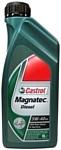 Castrol Magnatec Diesel 5W-40 DPF VW 502.00/505.00/505.01 1л