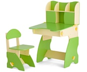 Столики Детям БС-3