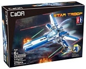 Double Eagle Star Troop C54005W X-крылый истребитель