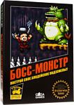 GaGa Games Босс-Монстр