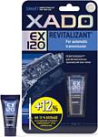 Xado Revitalizant EX120 для АКПП 9ml XA 10331