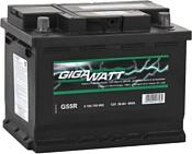 GIGAWATT G55R (56Ah)