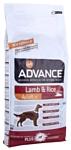 Advance Adult ягненок и рис (12 кг)