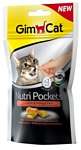 GimCat Nutri Pockets с лососем и Омега 3 и 6