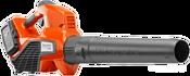 Husqvarna 320iB Mark II 967915402 (без АКБ)