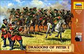 Звезда Драгуны Петра I 1701-1721