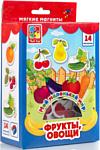 Vladi Toys Мой маленький мир Фрукты, овощи (VT3106-03)