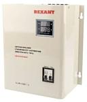 REXANT АСНN-3000/1-Ц