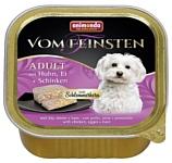 Animonda Vom Feinsten Adult Меню для привередливых собак с курицей, яйцом и ветчиной (0.15 кг) 1 шт.