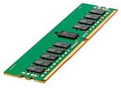 HPE 838081-B21