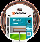 "Gardena Classic 19 мм (3/4"", 50 м) (18025)"