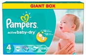 Pampers Active Baby-Dry 4 Maxi (90 шт.)