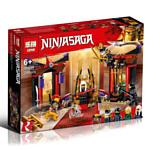 Lepin NinjaGo 06090 Решающий бой в тронном зале аналог Lego 70651