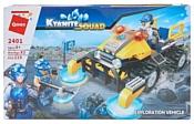 Qman Kyanite Squad 2401 Ультразвуковой исследователь