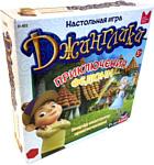 Play Land Джинглики Приключения Федюни (D-401)