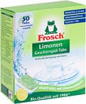 Frosch Лимон 50 шт