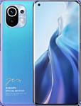 Xiaomi Mi 11 Special Edition 8/256GB