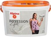 Caparol Alpina Impression Effekt 10 л