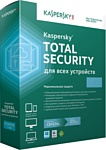 Kaspersky Total Security Multi-Device (3 устройства, 1 год, ключ)