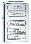 Zippo Stamp (28381-000003)