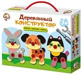 Десятое королевство 02857 Зайка, собачка, котик