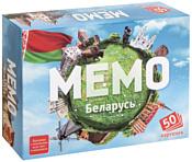 Нескучные игры Мемо - Беларусь