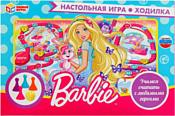Умные игры Barby