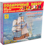 Моделист Пиратский бриг Черный сокол ПН115003