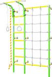 Romana S3 01.31.7.06.410.04.00-28 (зеленое яблоко)