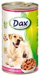 DAX Телятина для собак консервы (1.24 кг) 1 шт.