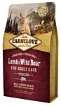 Carnilove Carnilove Lamb & Wild Boar Sterilised for adult cats (6 кг)