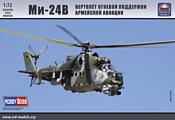 ARK models АК 72042 Ударный вертолет армейской авиации Ми-24