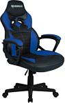 Raidmax DK260 (черный/синий)
