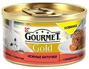 Gourmet Gold Нежные биточки с Говядиной и томатом (0.085 кг) 12 шт.