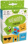 Muravey Games Мемори Смайлики