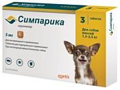 Zoetis (Pfizer) таблетка от блох и клещей Симпарика для собак и щенков массой 1.3-2.5 кг