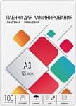 Гелеос A3 125 мкм LPA3-125