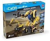 Double Eagle CaDA Just Move It C51026W Rock Man