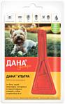 Apicenna капли от блох и клещей Дана Ультра для собак и щенков до 5 кг