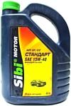 Sibi Motor Стандарт 15W-40 SF/CC 4л