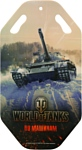 1toy World of Tanks 92 см (Т58180)
